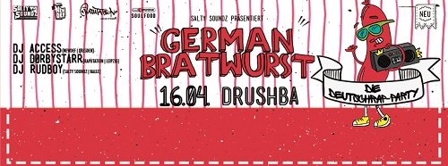 GermanBratwurst-Banner